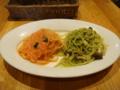 Italian Dining GRIP/ランチパスタ