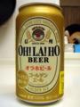 信州オラホビール ゴールデンエール