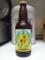 風の谷のビール ピルスナー