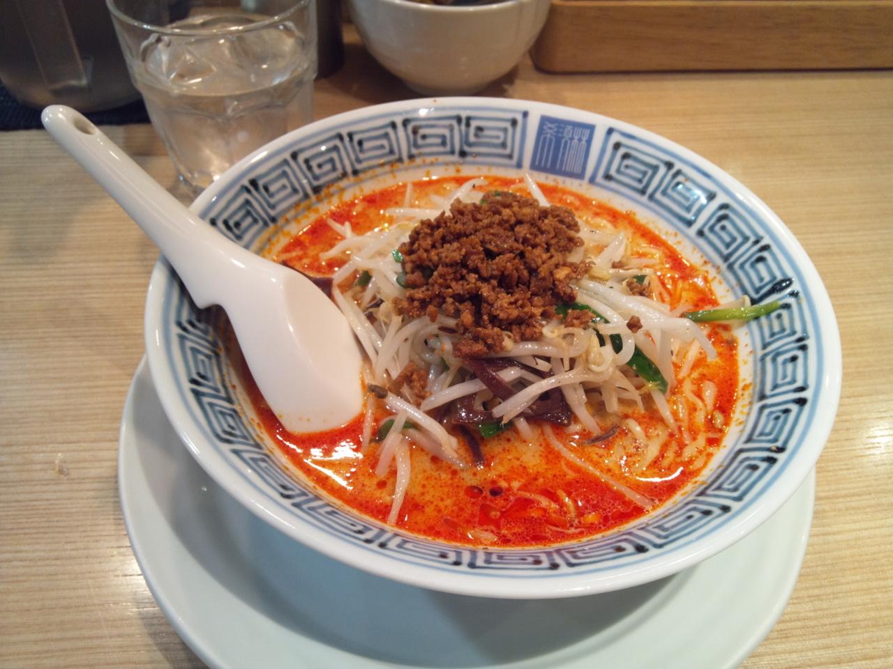 希須林 坦々麺