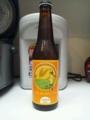いわて蔵ビール 自然発酵ビール