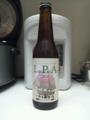 いわて蔵ビール IPA