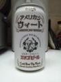 エチゴビール アメリカンウィート