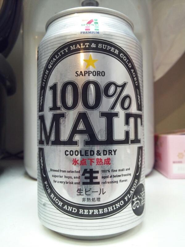 100%MALT