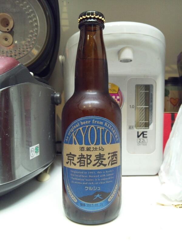 京都麦酒 ケルシュ