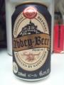 アビィビール