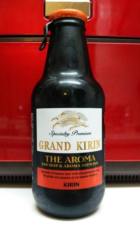 GRAND KIRIN THE AROMA