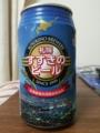 札幌すすきのビール ピルスナー