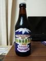 富士桜高原麦酒 ラオホボック