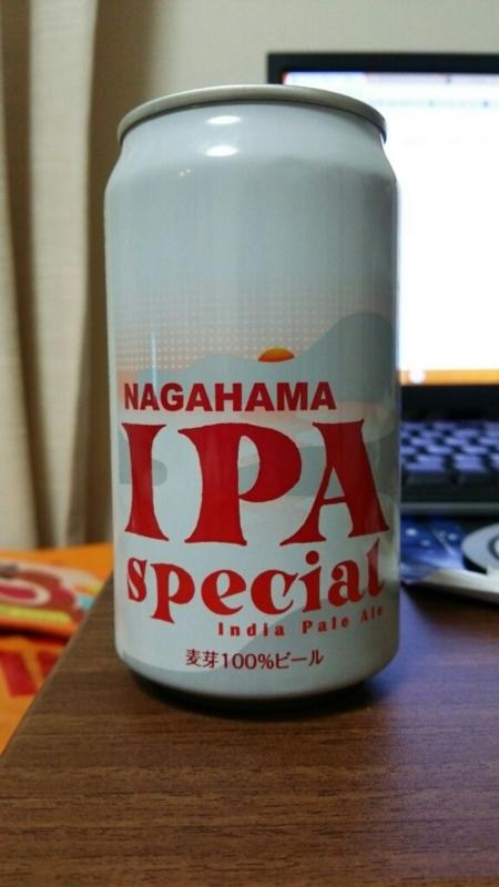 NAGAHAMA IPA Special