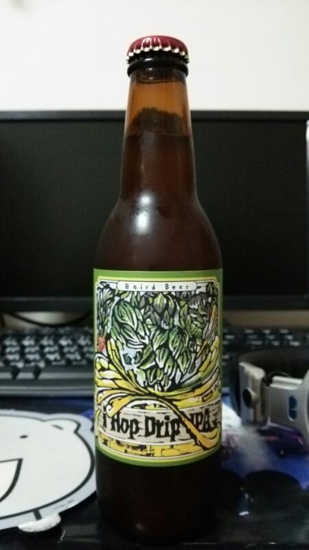 ベアードビール I Hop Drip IPA
