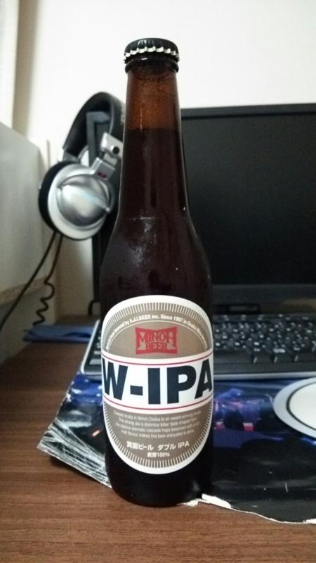 箕面ビール WーIPA