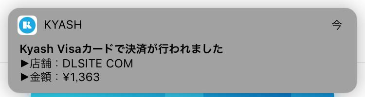 f:id:nesosuke:20181202171643p:plain