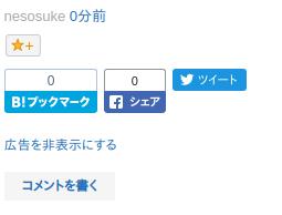 f:id:nesosuke:20181202195256p:plain