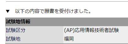 f:id:nesosuke:20190218011036p:plain