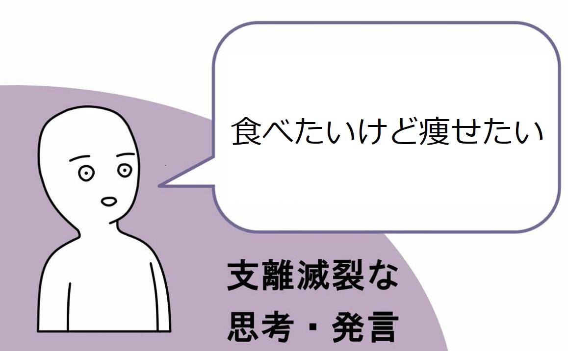 f:id:nessboy65:20190830111209j:plain