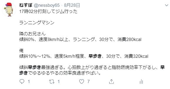 f:id:nessboy65:20191025135015p:plain