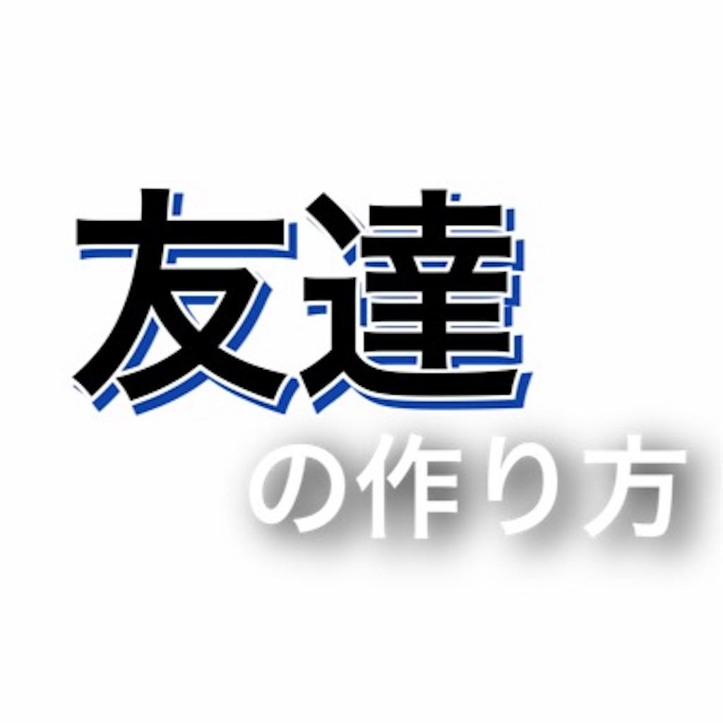 f:id:net2net:20170405110317j:image
