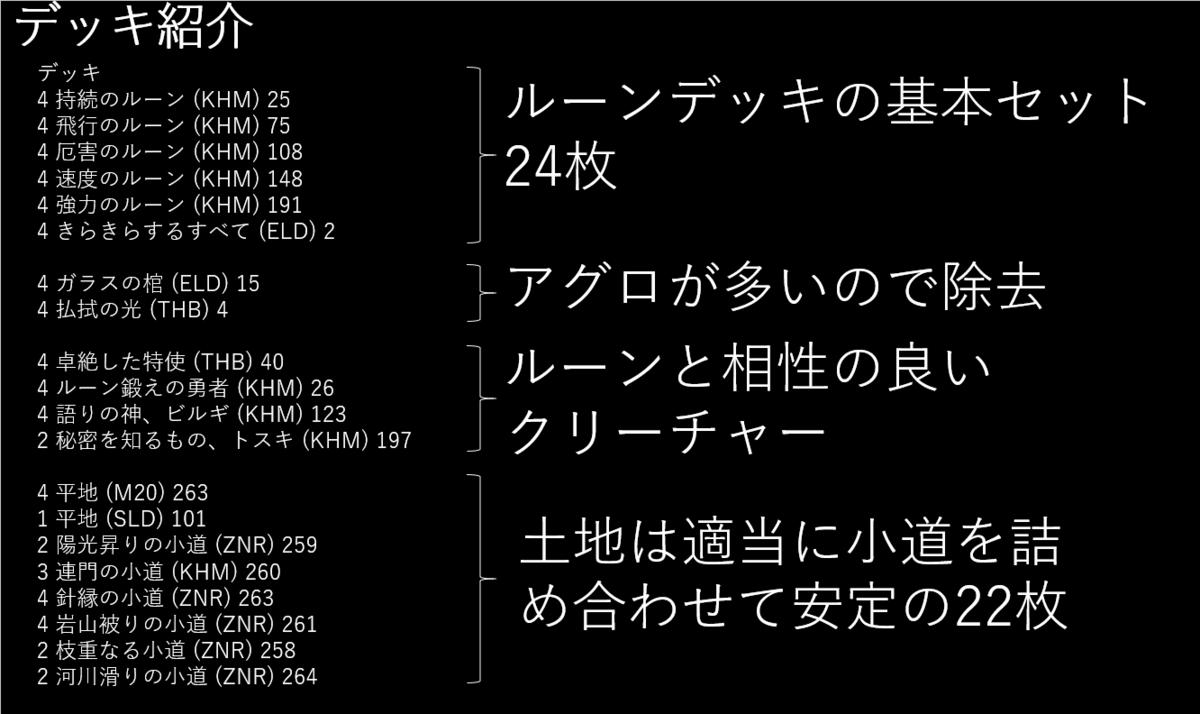 f:id:net9999:20210309171945p:plain