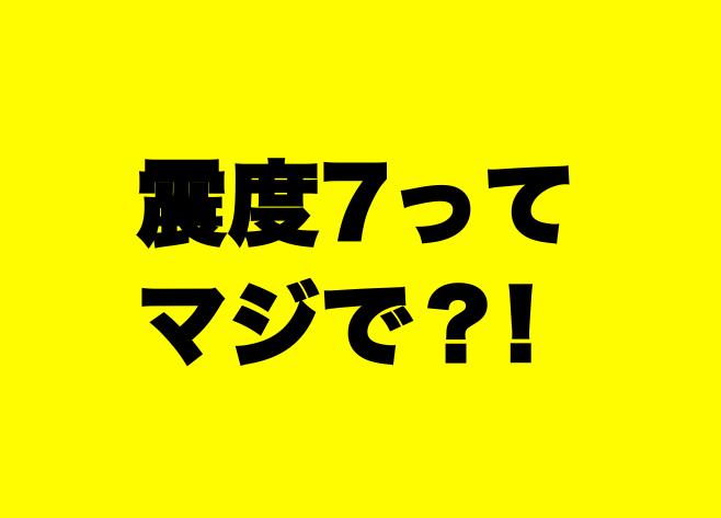 f:id:netPaper:20180906154348p:plain