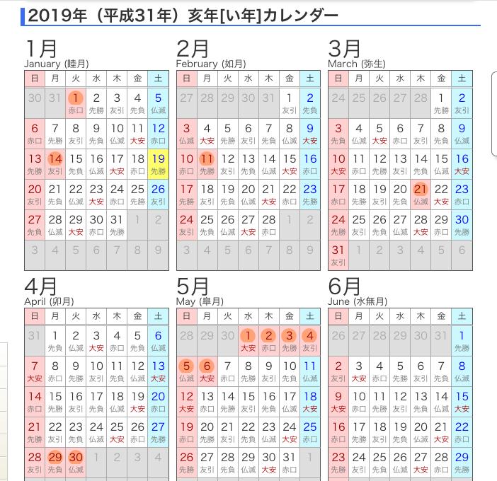 f:id:netPaper:20190119222824p:plain
