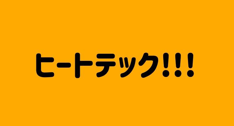 f:id:netPaper:20201117131735j:plain