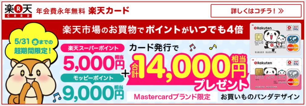 f:id:net_okodukai_kasegi:20170915100724p:plain