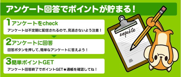 f:id:net_okodukai_kasegi:20170915113837j:plain
