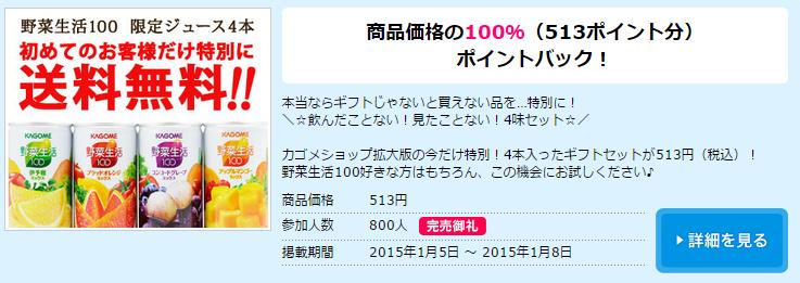 f:id:net_okodukai_kasegi:20170918045805p:plain