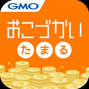 f:id:net_okodukai_kasegi:20170919234722p:plain