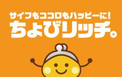 f:id:net_okodukai_kasegi:20170927234205j:plain