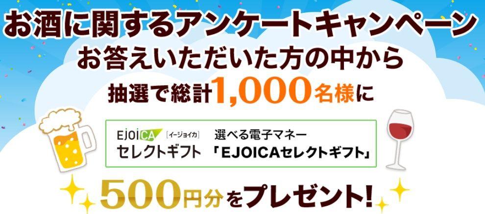 f:id:net_okodukai_kasegi:20171106132104j:plain