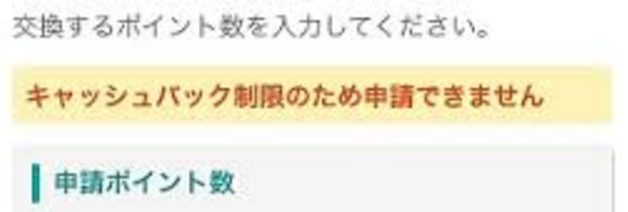 f:id:net_okodukai_kasegi:20171107230012p:plain