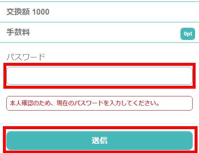 f:id:net_okodukai_kasegi:20171125114051j:plain