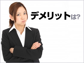 f:id:net_okodukai_kasegi:20171129001100j:plain