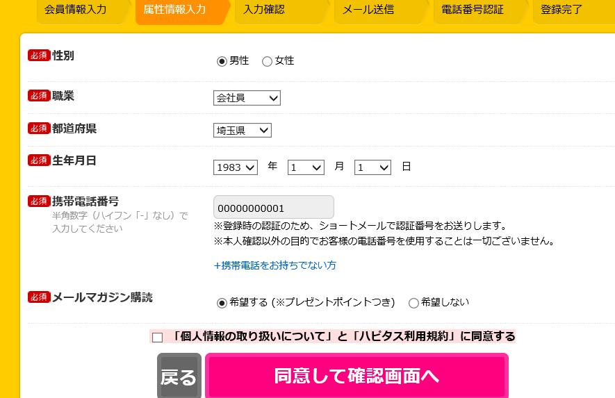 f:id:net_okodukai_kasegi:20171223170506p:plain