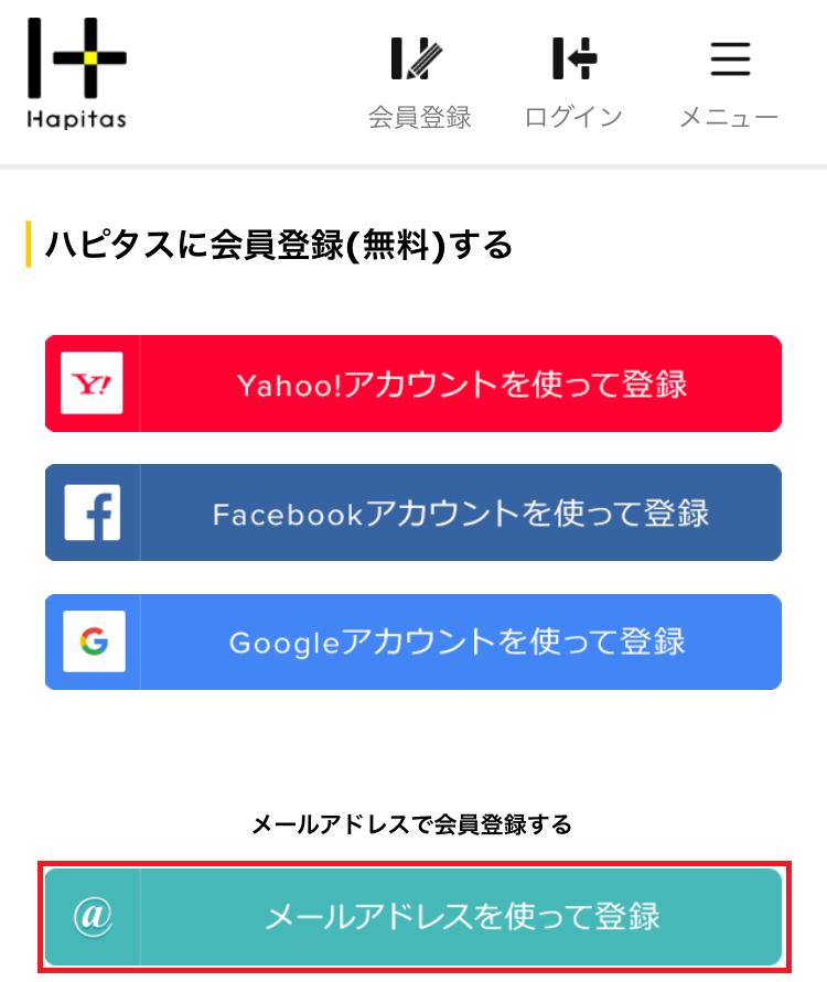 f:id:net_okodukai_kasegi:20171224120649p:plain