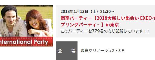 f:id:net_star:20180115125733p:plain