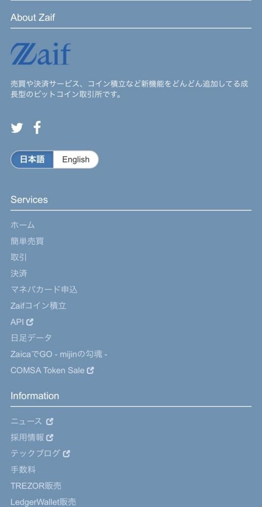 f:id:netakirishiro:20180313162440j:plain