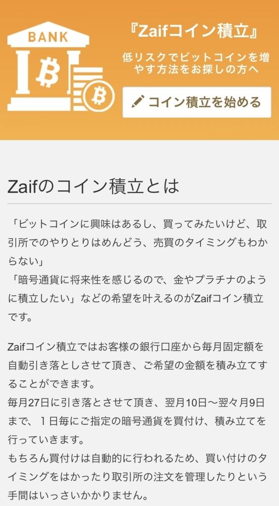 f:id:netakirishiro:20180313162710j:plain