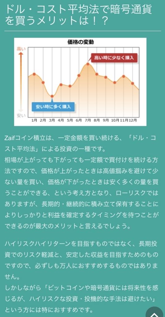 f:id:netakirishiro:20180313162901j:plain