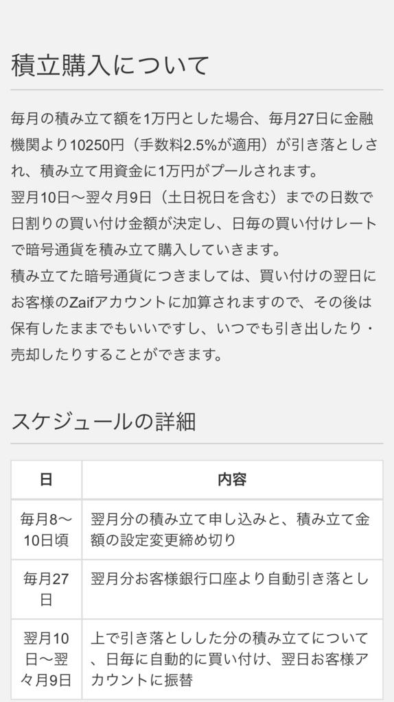 f:id:netakirishiro:20180313165300j:plain