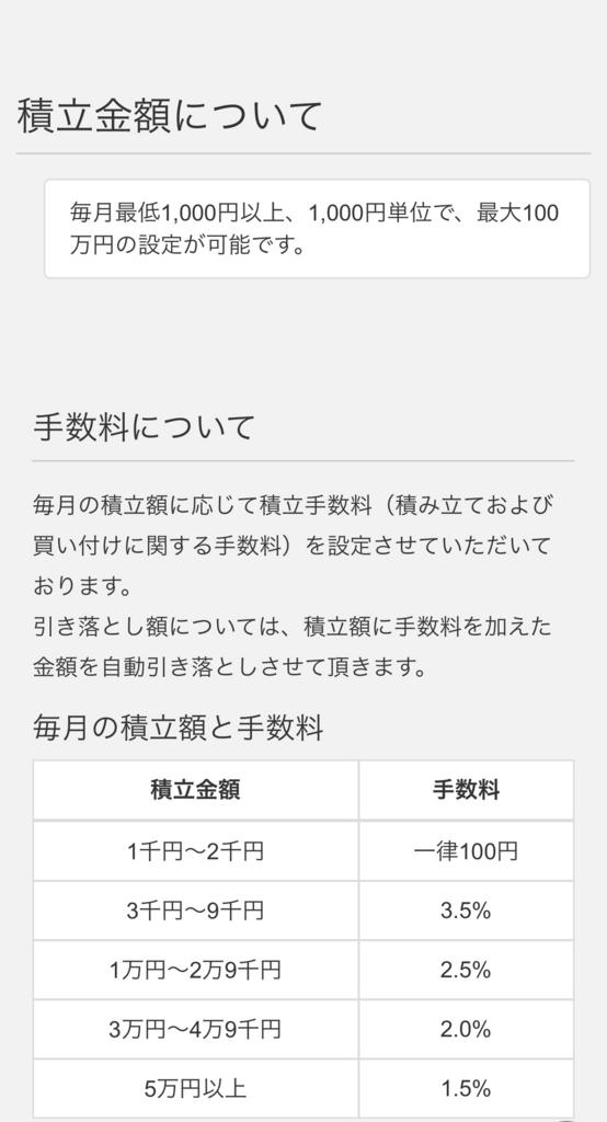 f:id:netakirishiro:20180313165318j:plain