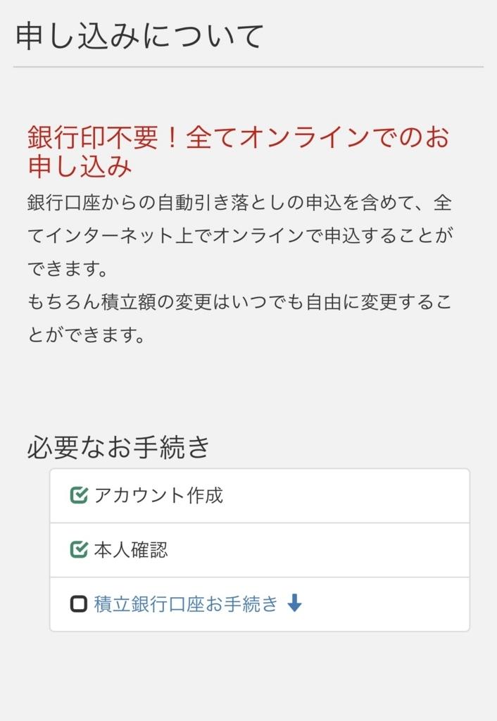 f:id:netakirishiro:20180313170101j:plain