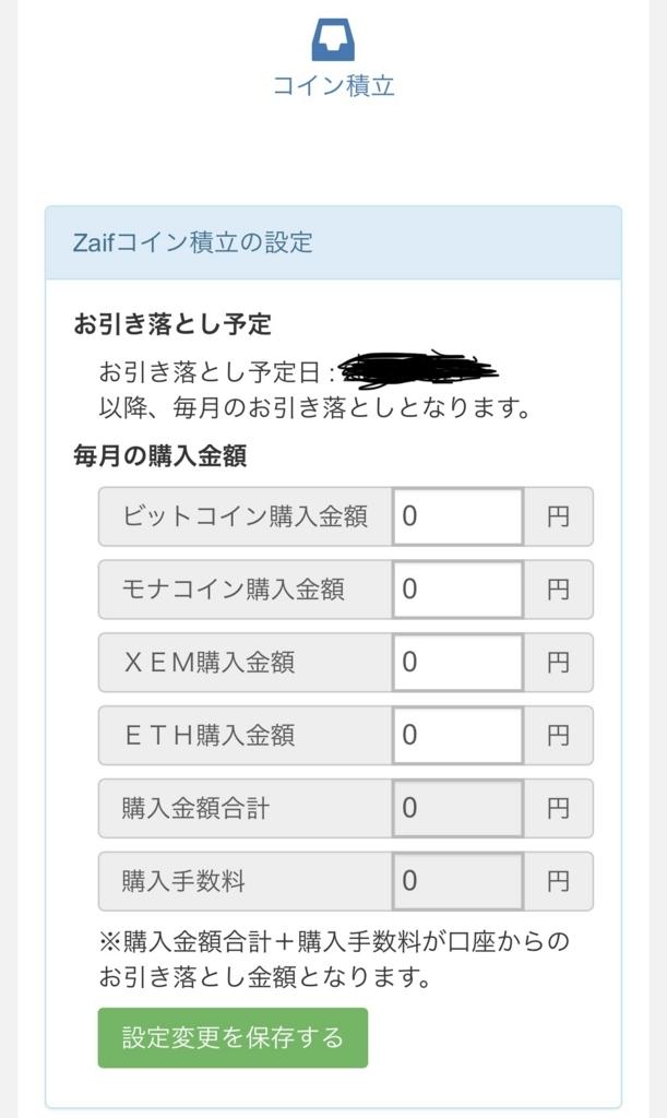 f:id:netakirishiro:20180313220448j:plain