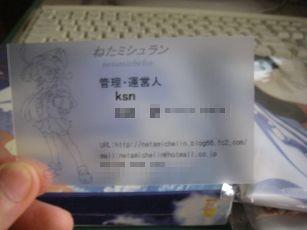 20061110181216