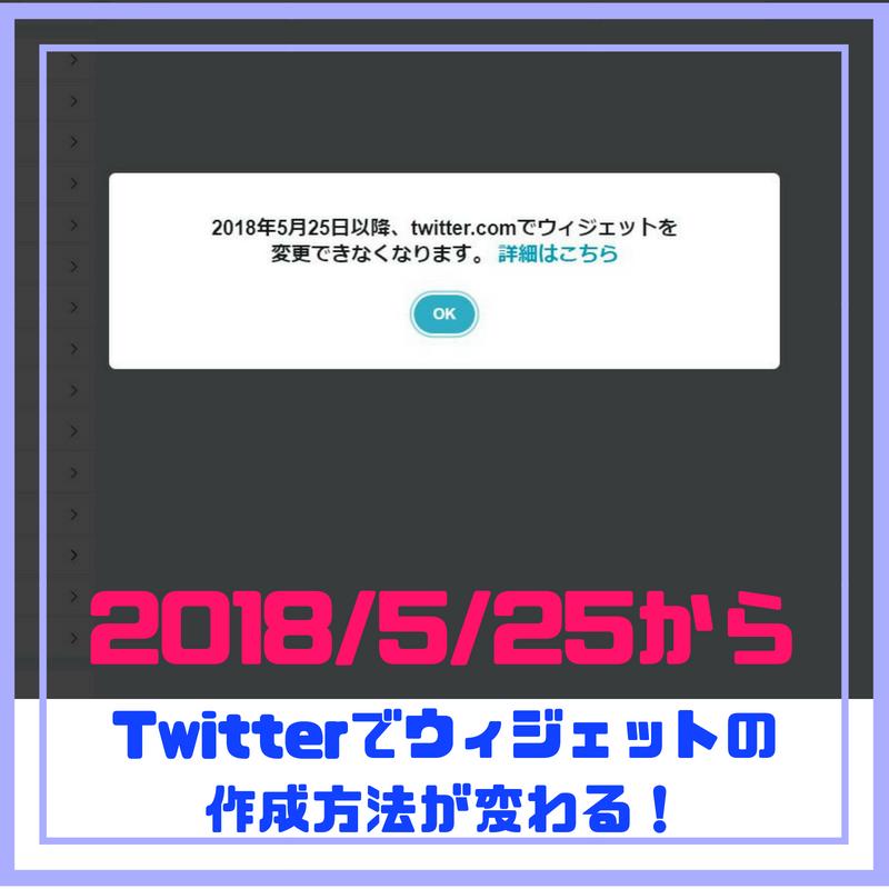 f:id:netbus92:20180526011213p:plain
