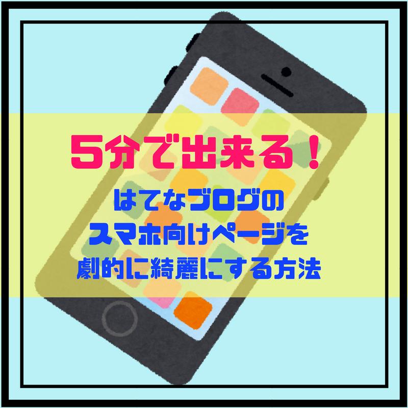 f:id:netbus92:20180526212120p:plain