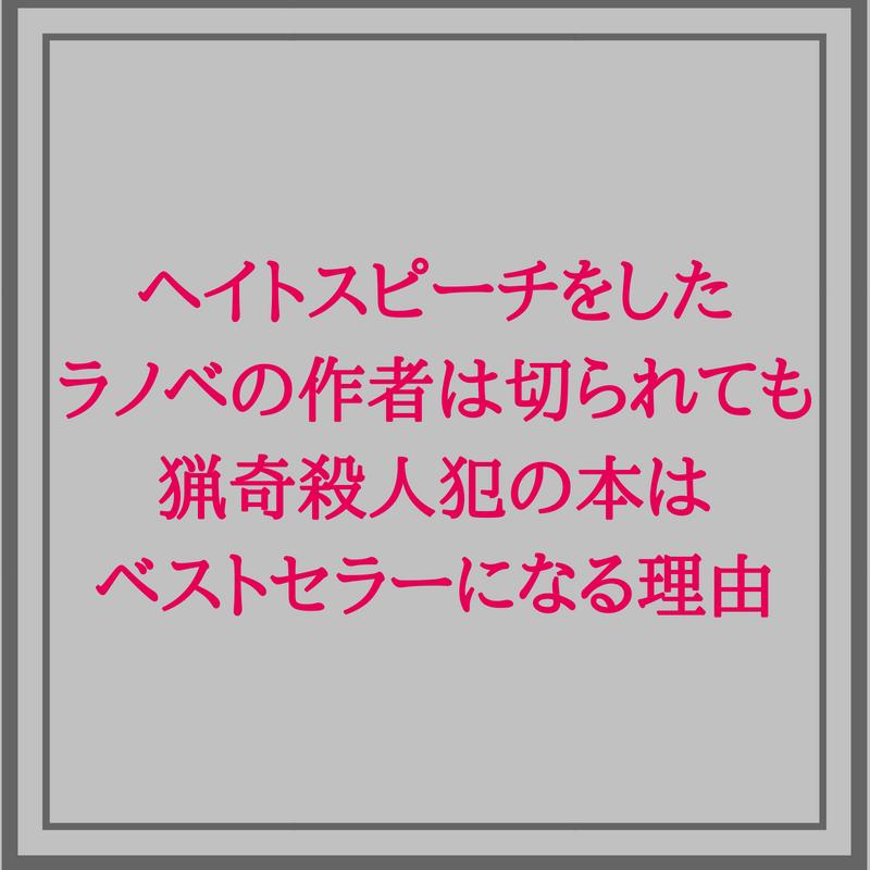f:id:netbus92:20180607235827p:plain