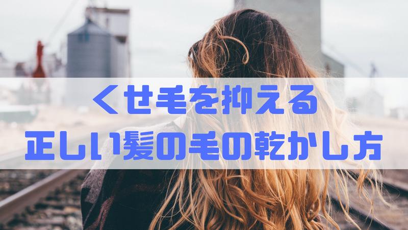 f:id:netbus92:20180610192026p:plain